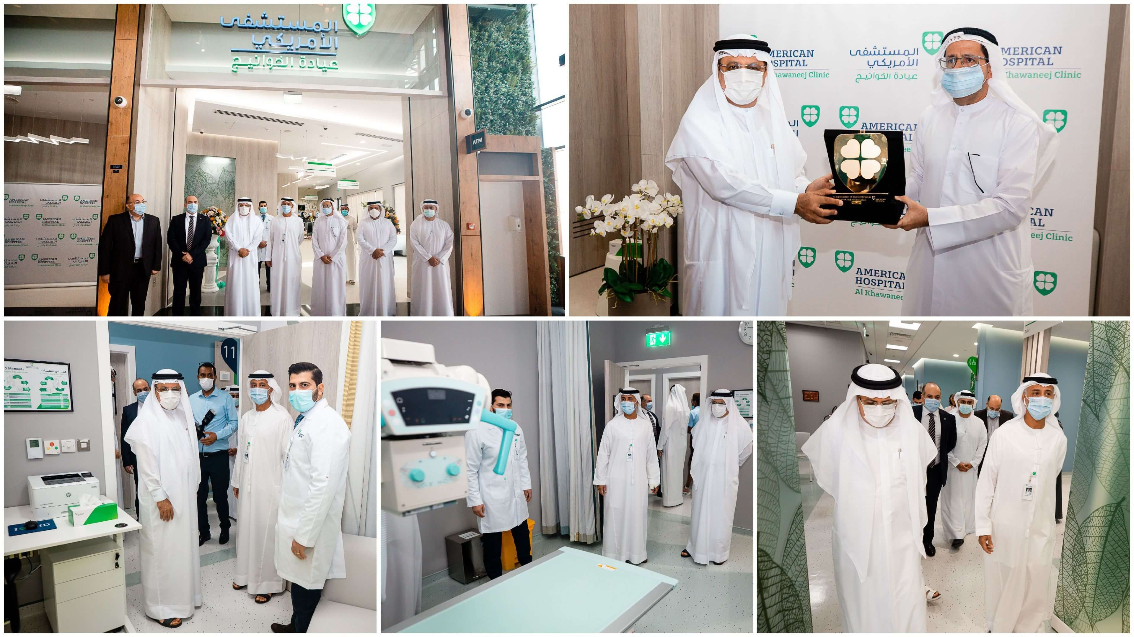 American Hospital is now closer to patients with the new community clinic in Al Khawaneej
