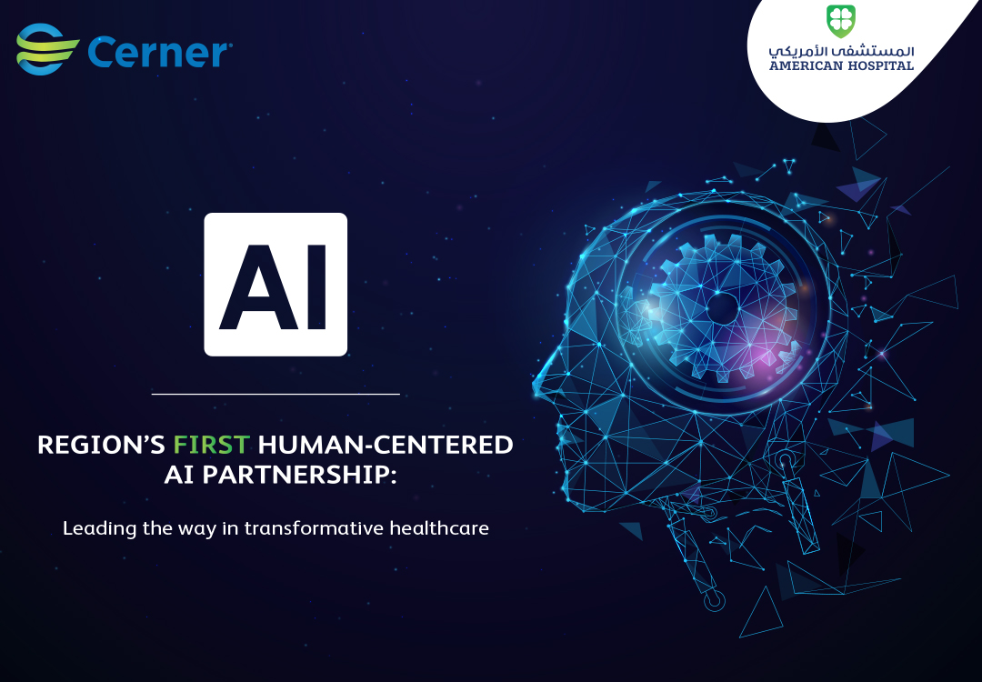 American Hospital in collaboration with Cerner announces first outcomes of AI data lab